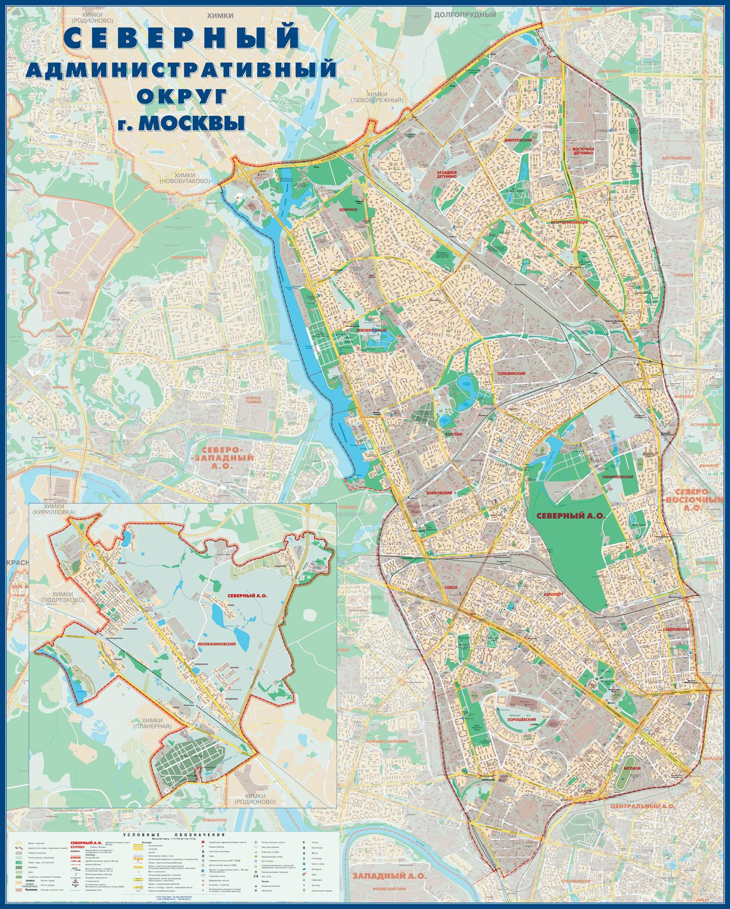 Районы г москва схема