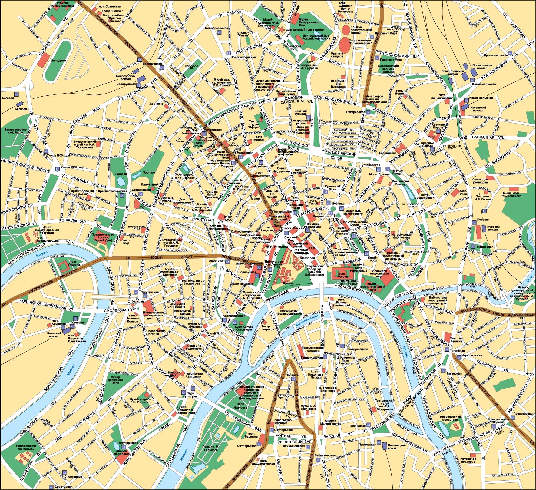 Карта москвы схема улиц фото 3