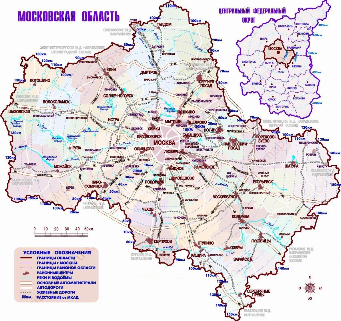 Схема москвы с округами и районами