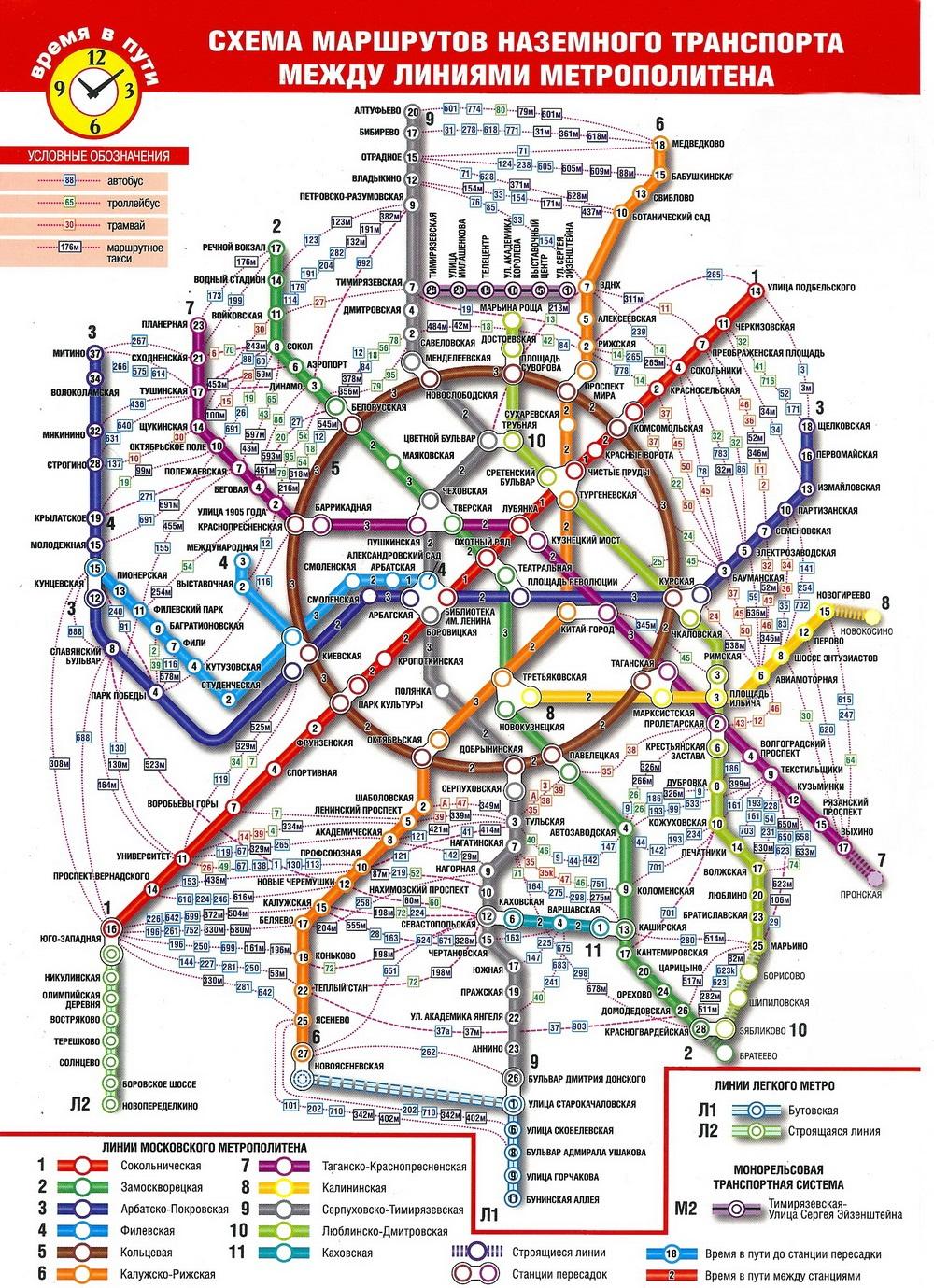 Схема метро распечатать а4 фото 690