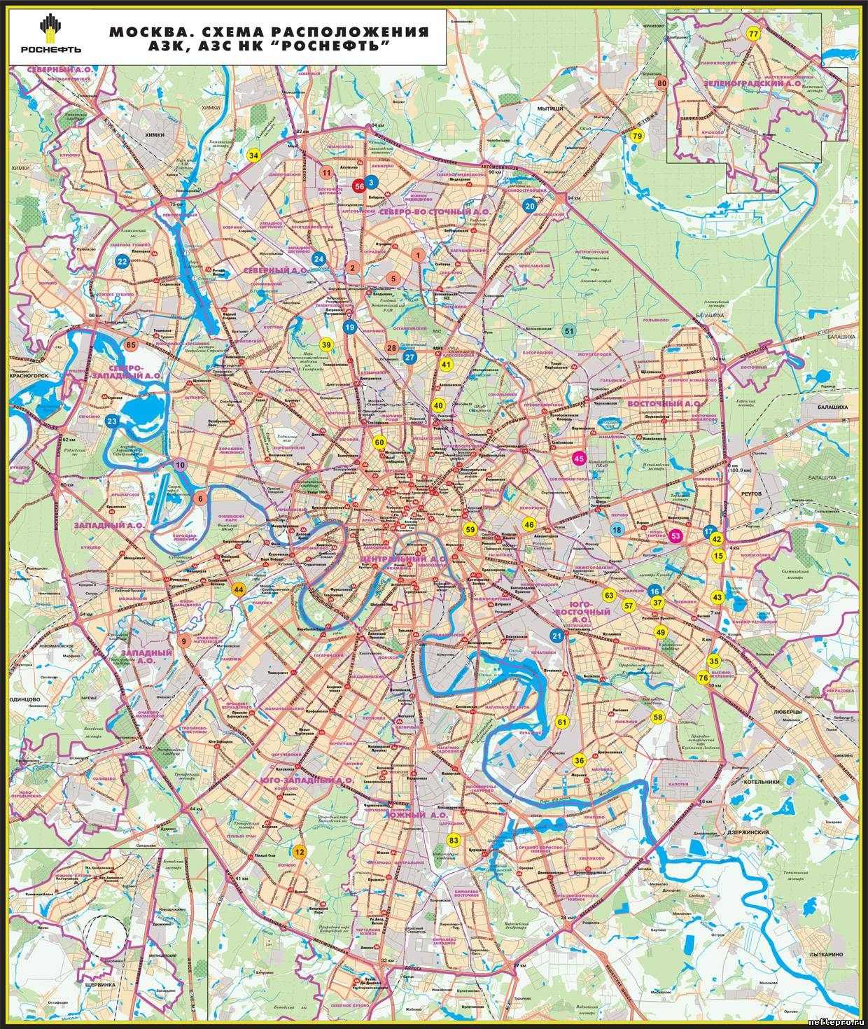Карта москвы схема улиц фото 389