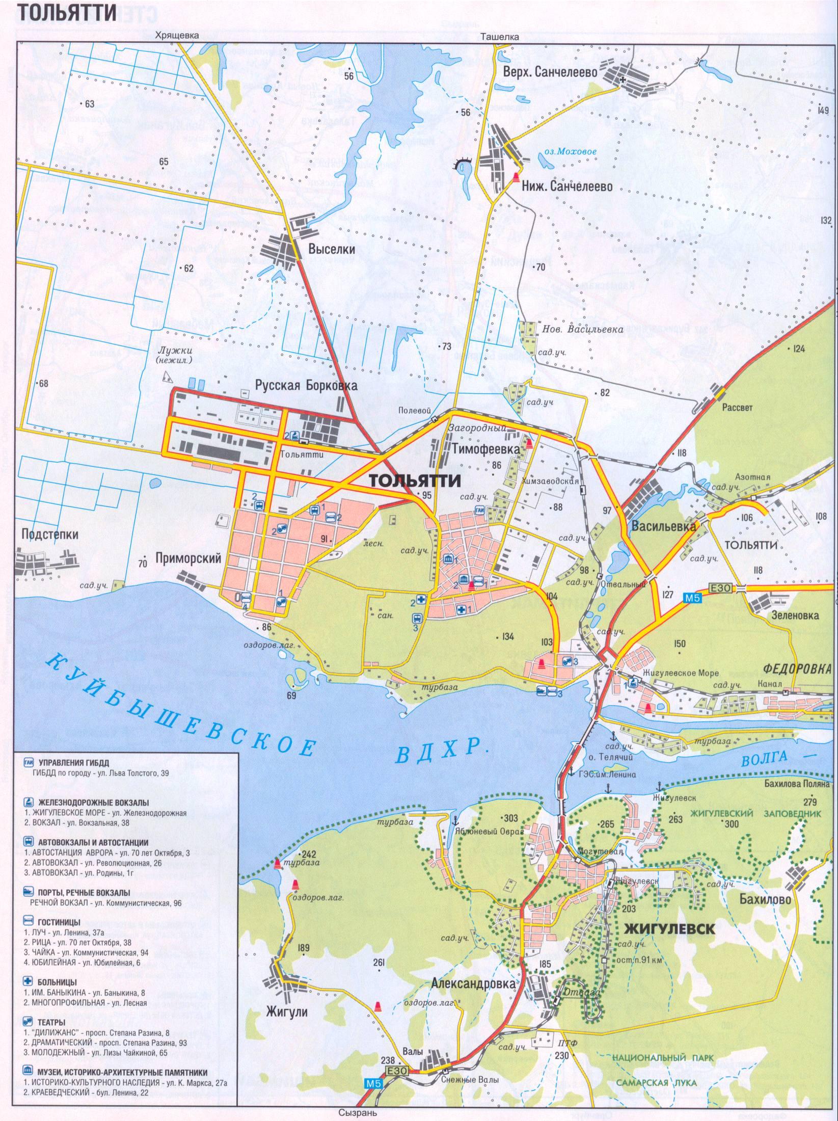 127 маршрут тольятти схема