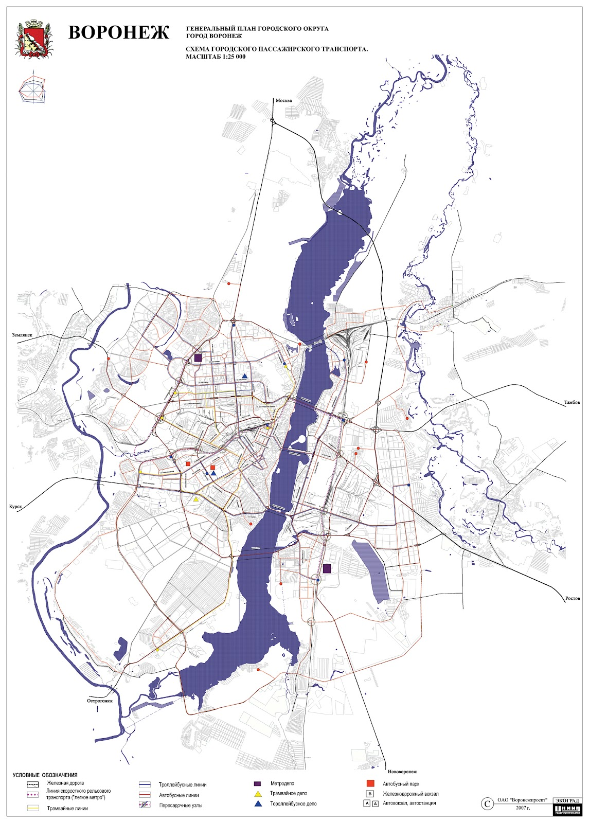 Карта схема г воронеж фото 522