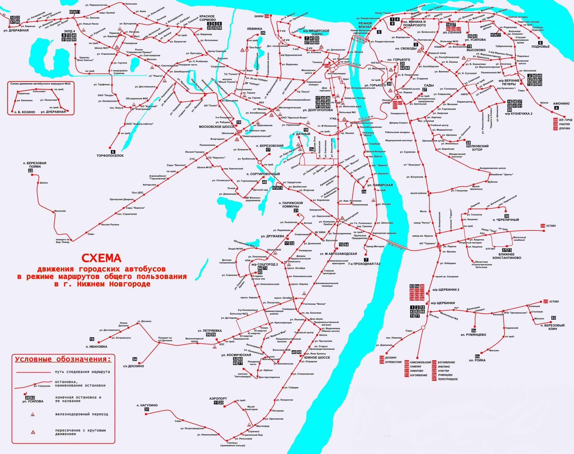 Схема движения автобусов нижнего новгорода фото 395