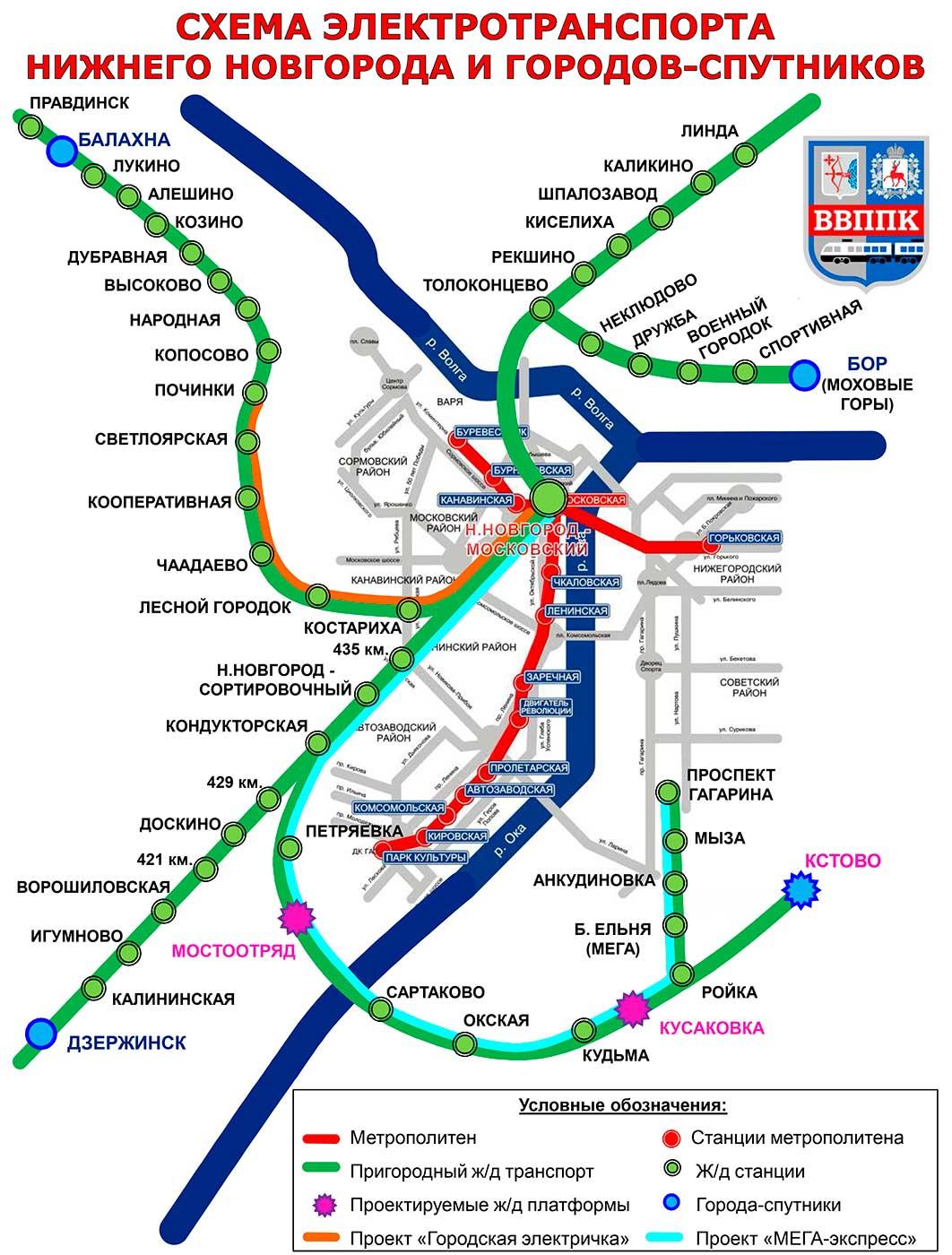 Схема метрополитена нижний новгород фото 555