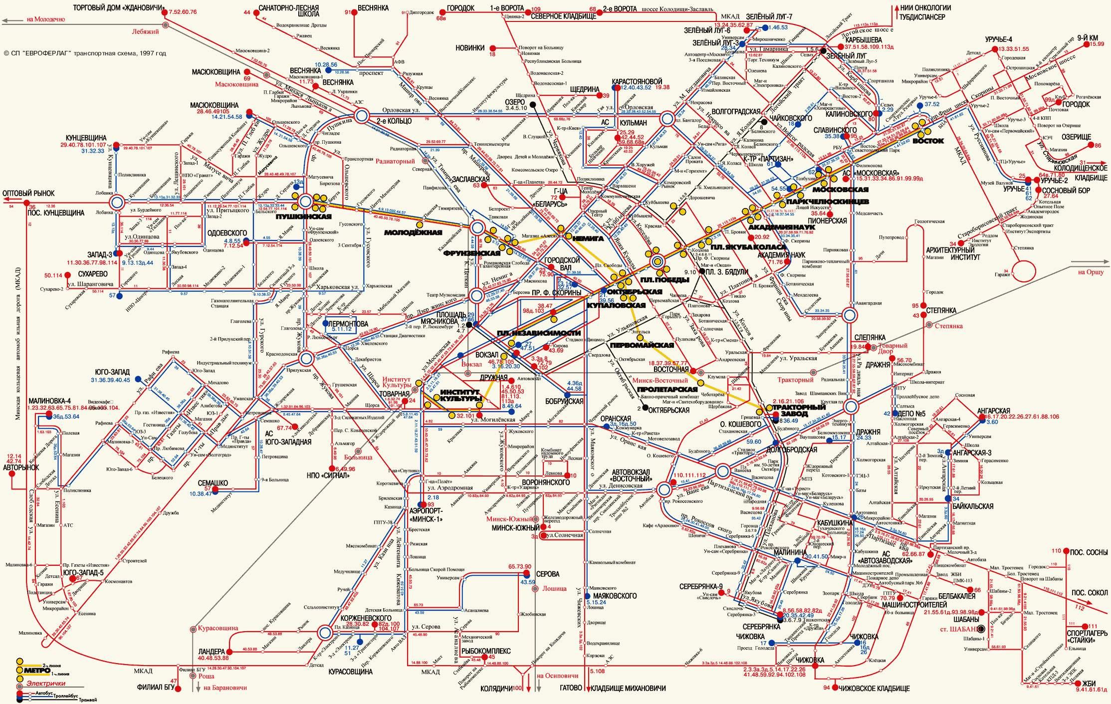 Схема маршрутных такси днепропетровск фото 968