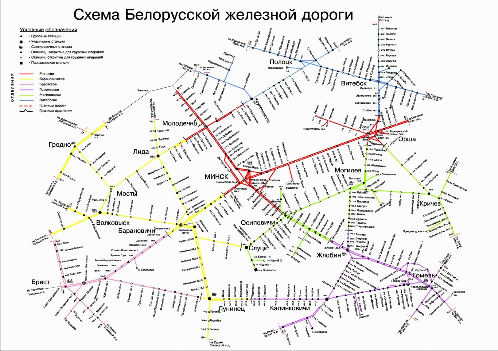 карта схема 244 маршрута