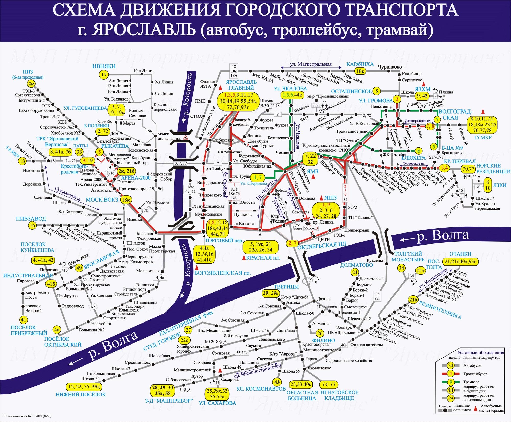 Схема движения 191 автобуса