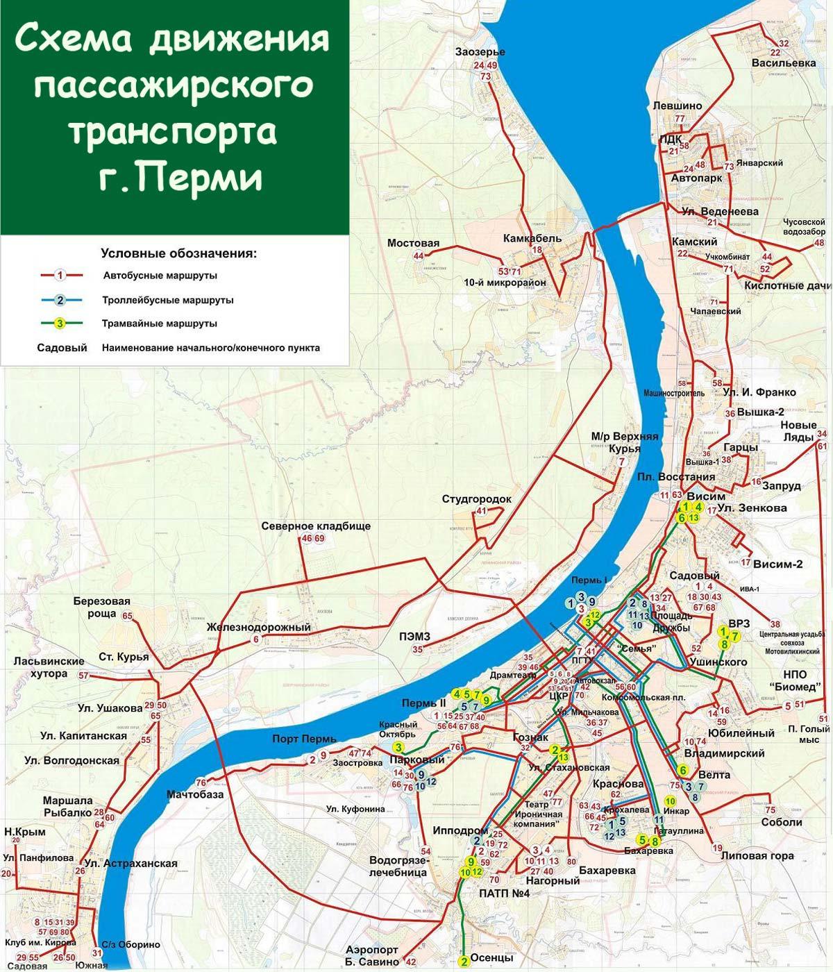 расписание автобусов добрянка пермь маршрут 613