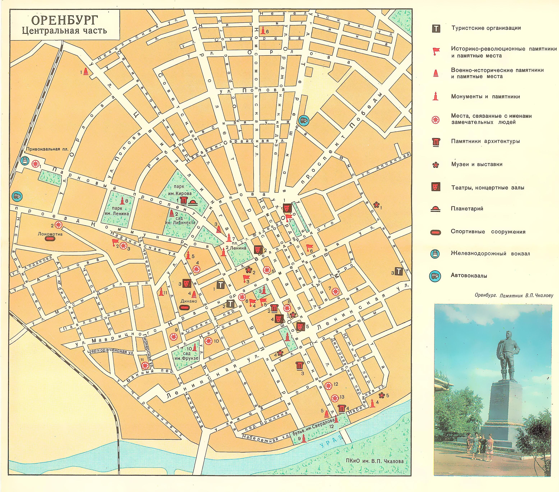 Оренбург схема движения транспорта фото 456