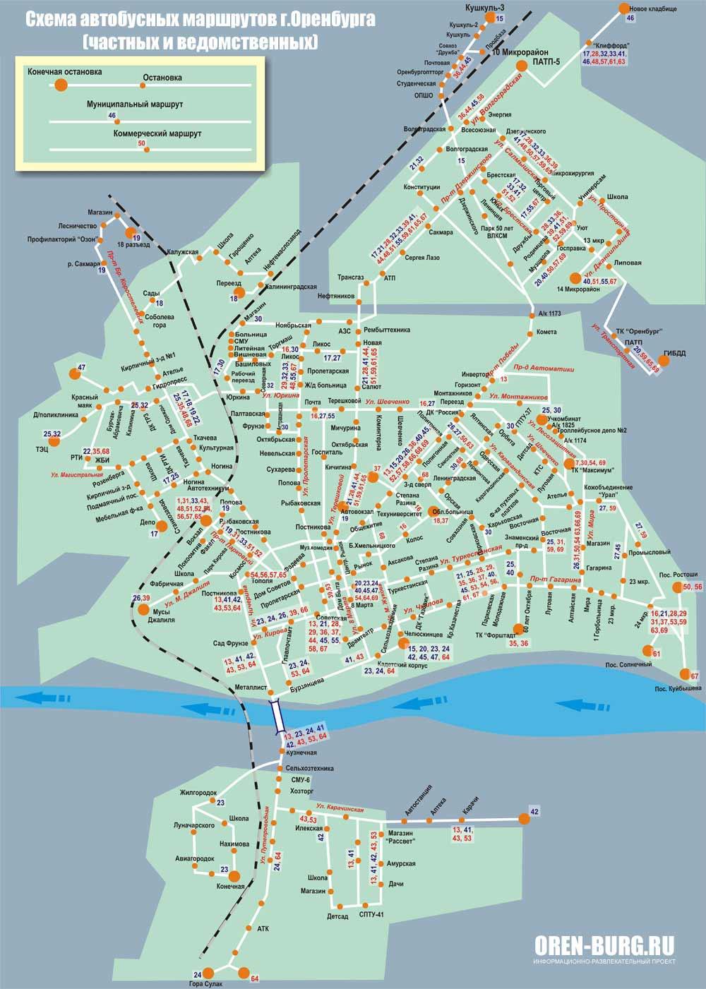 Карта схема г.оренбург