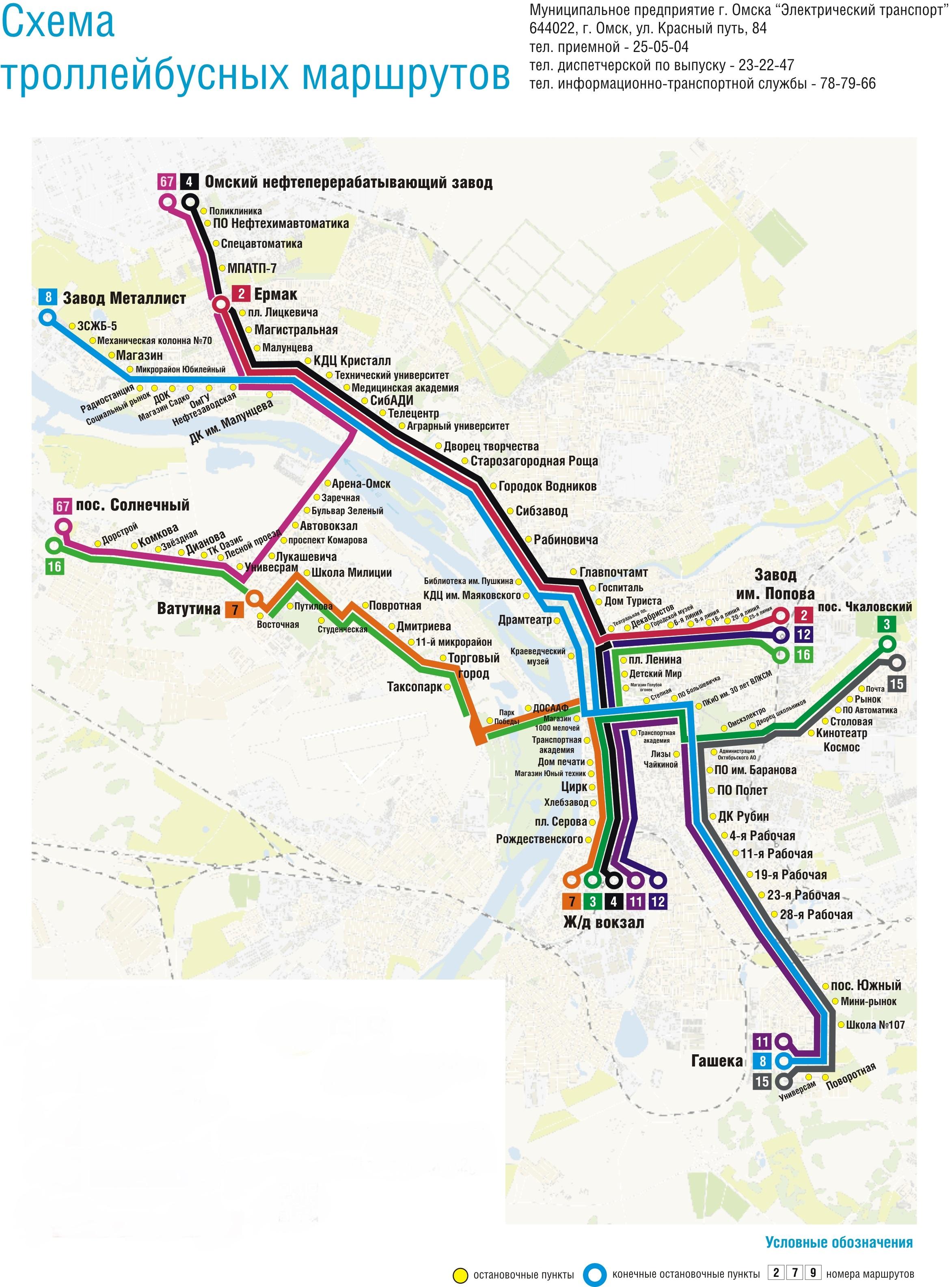 схема маршрута 169 красноярск