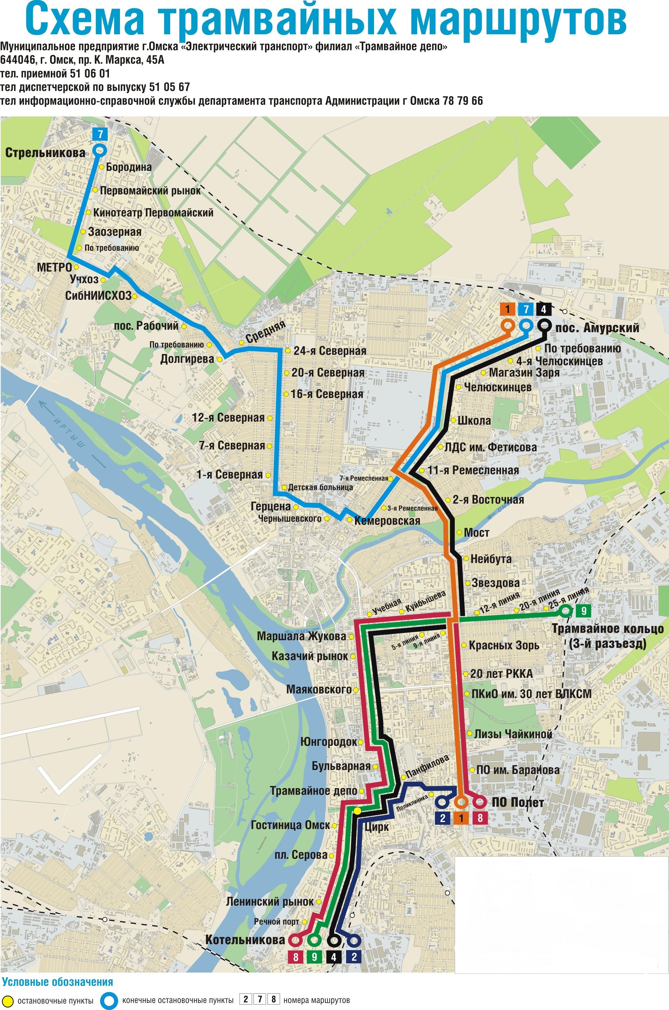 Схема транспорта белгорода