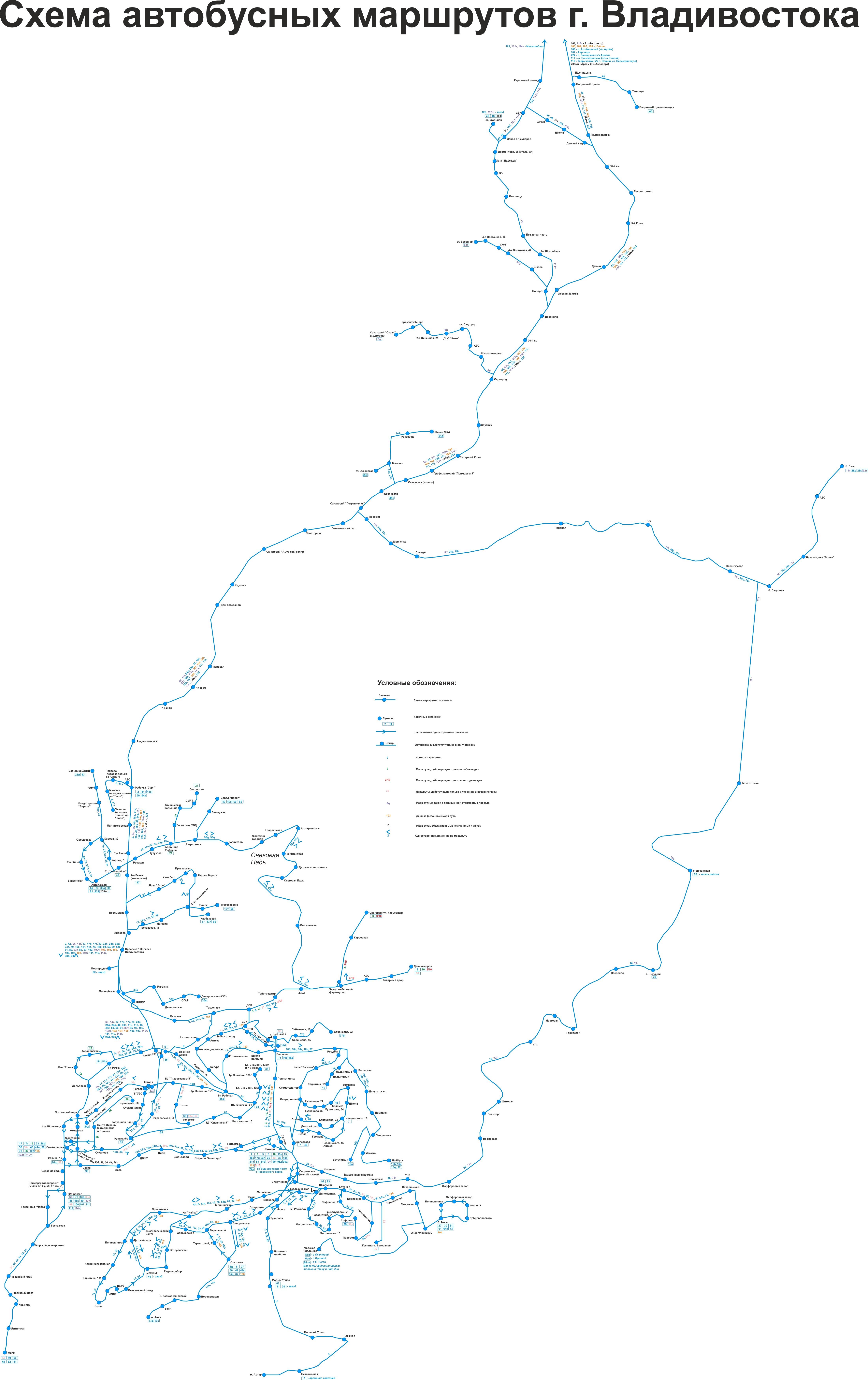 расписание автобуса 112 тавричанка владивосток