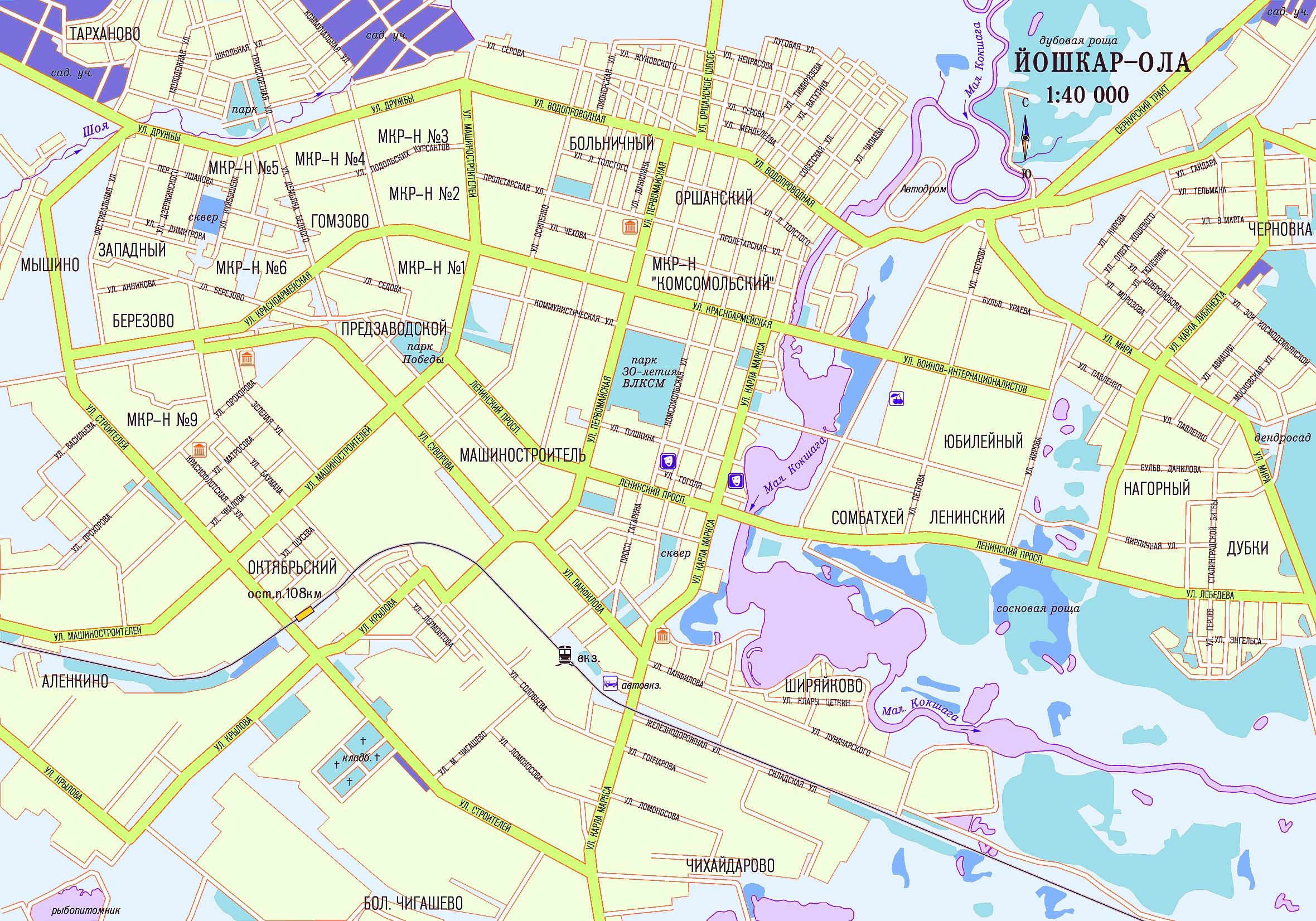 Схема города йошкар-ола