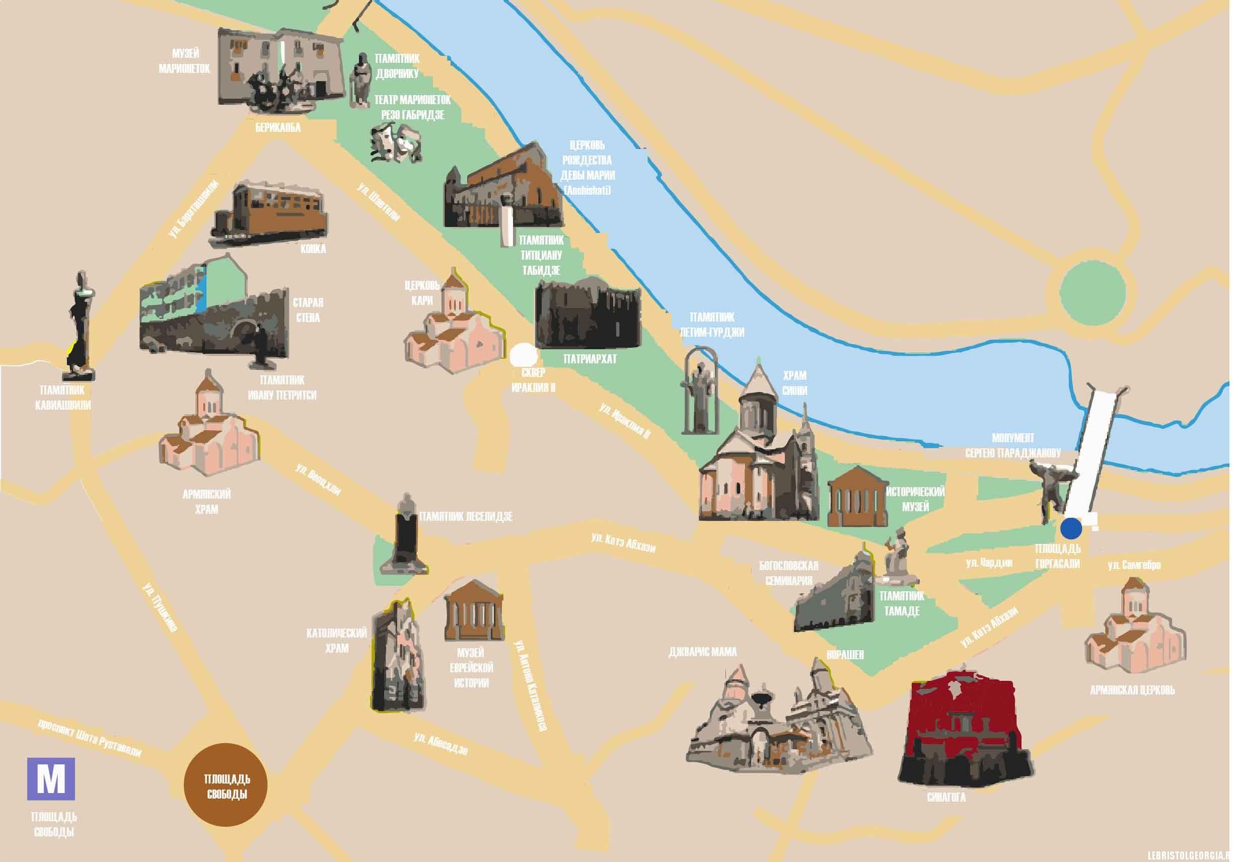 Karta Tbilisi S Dostoprimechatelnostyami Na Russkom Yazyke Karta