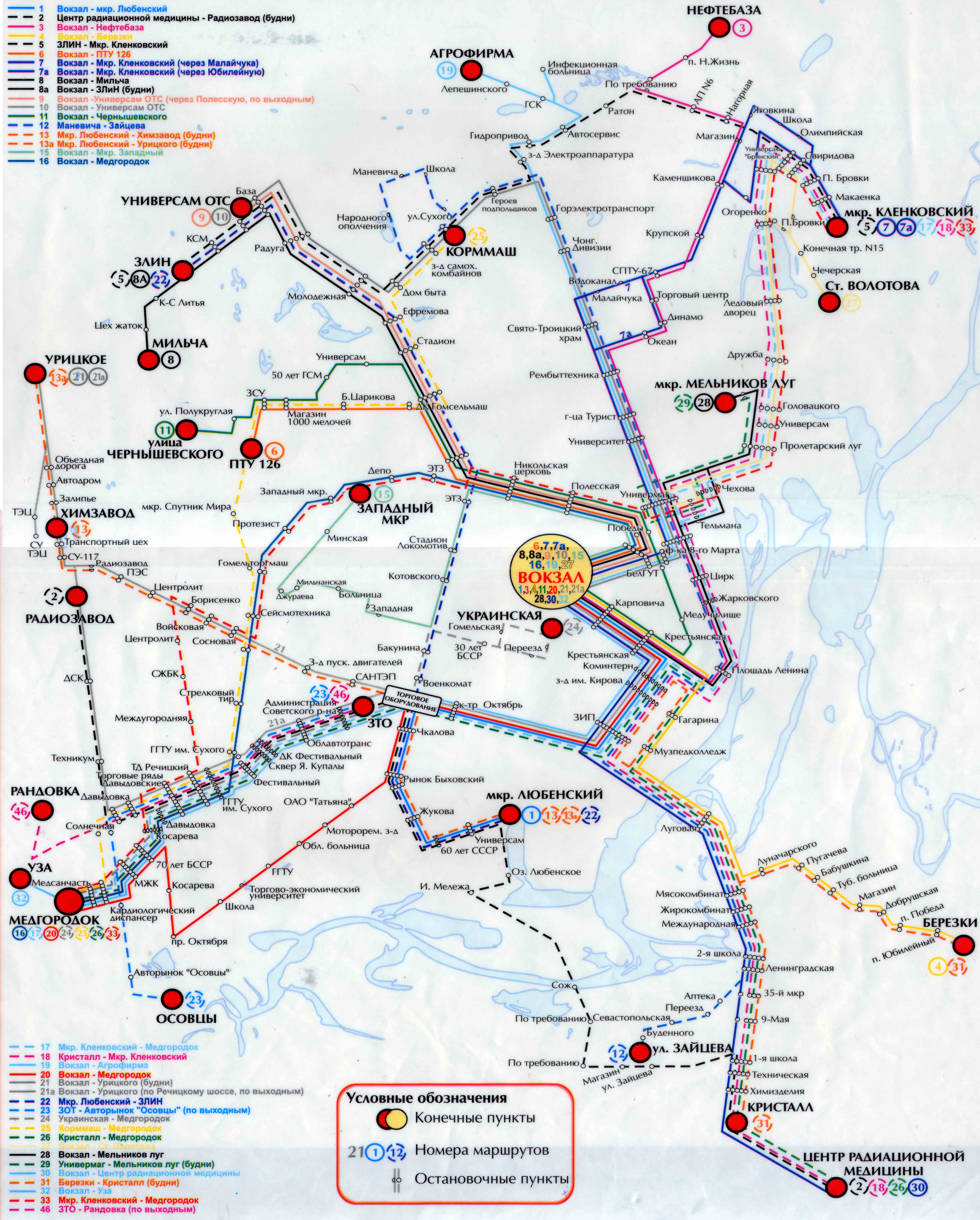 Схема движения общественного транспорта в гомеле фото 670
