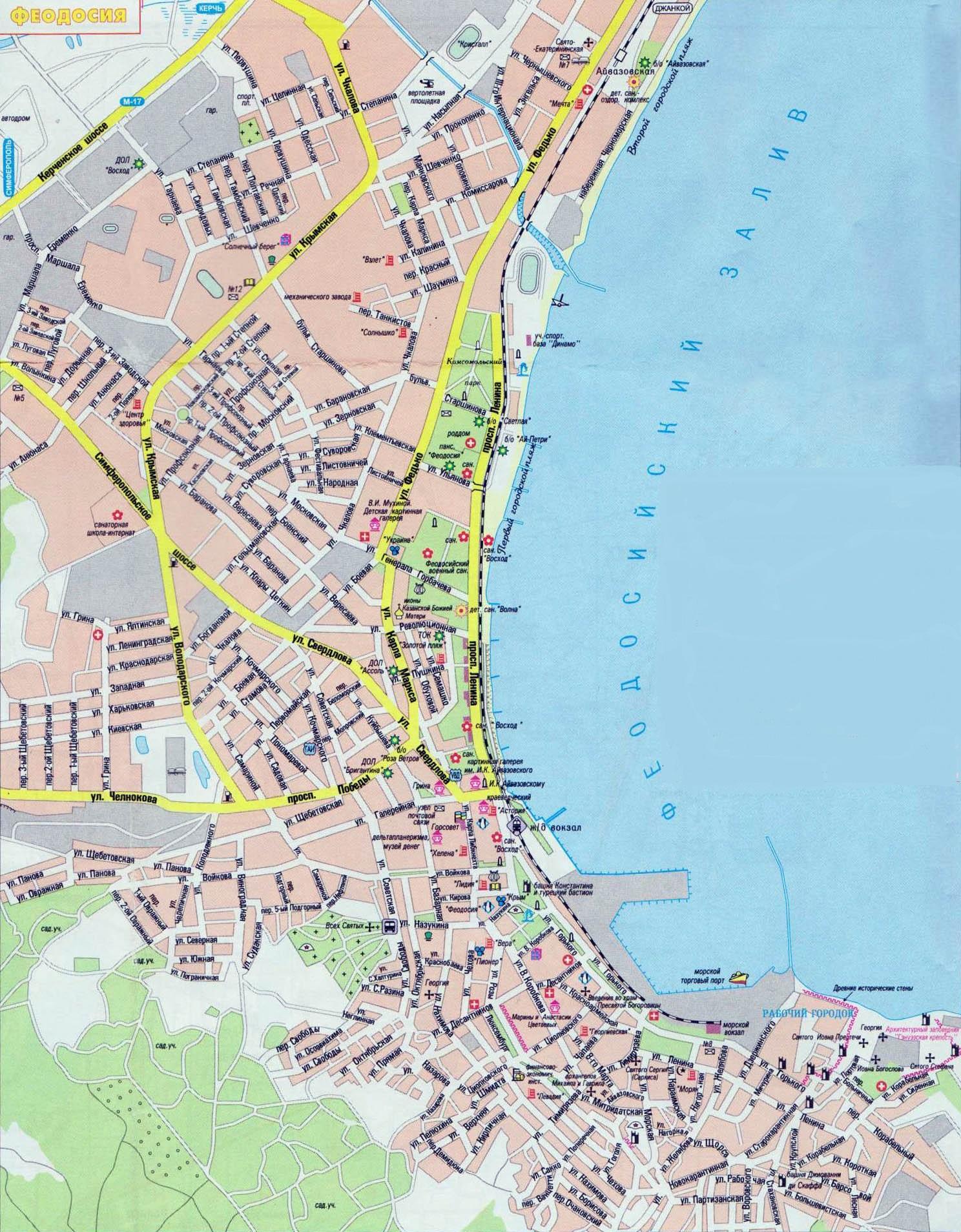 Карта феодосия скачать.