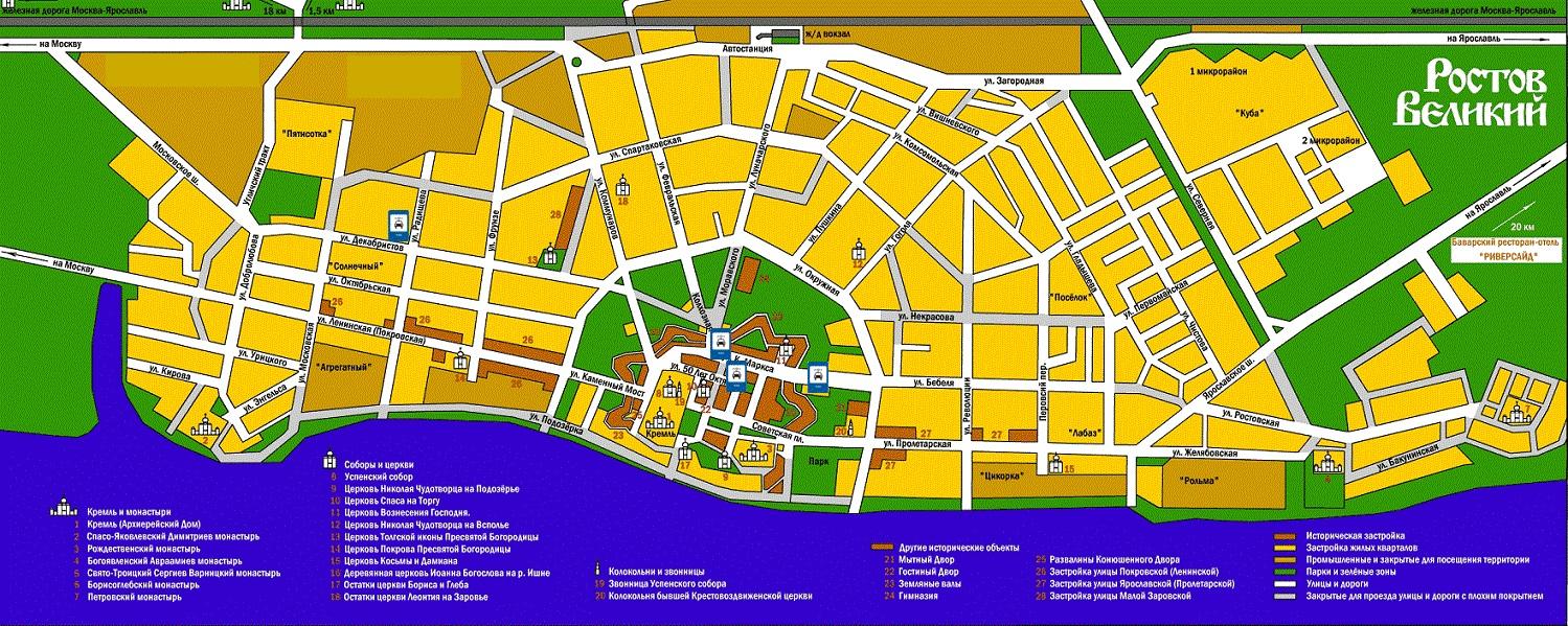 карта рыбинска с улицами и домами онлайн бесплатно