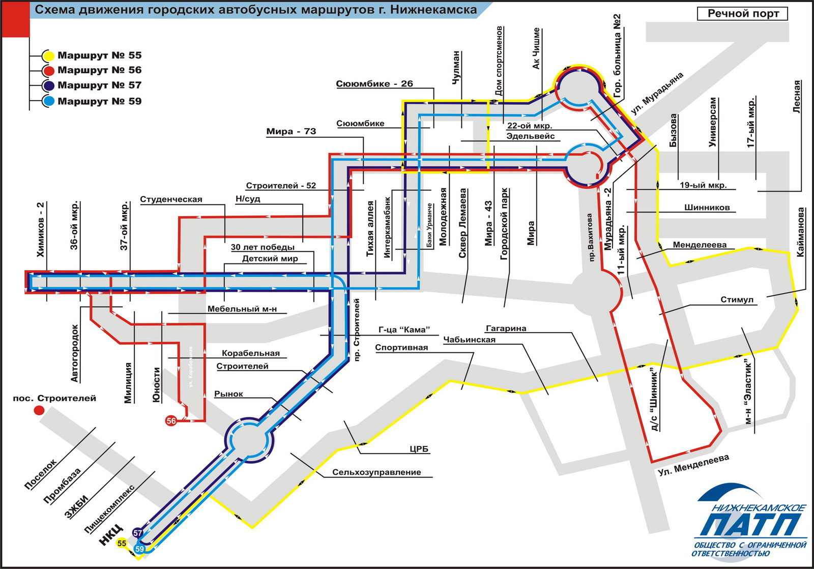 Схема автобуса 59 спб