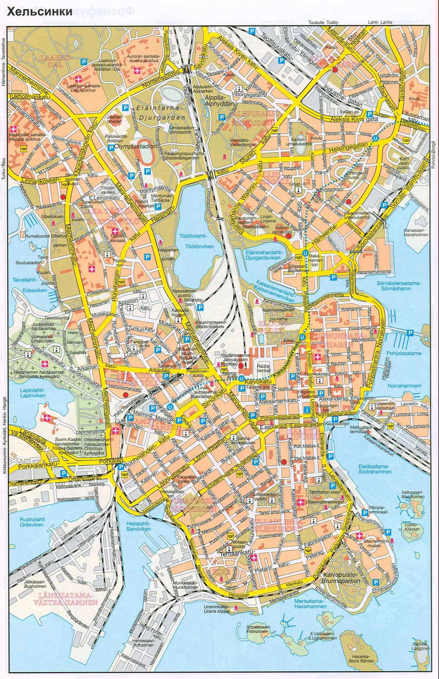 Схема центр хельсинки