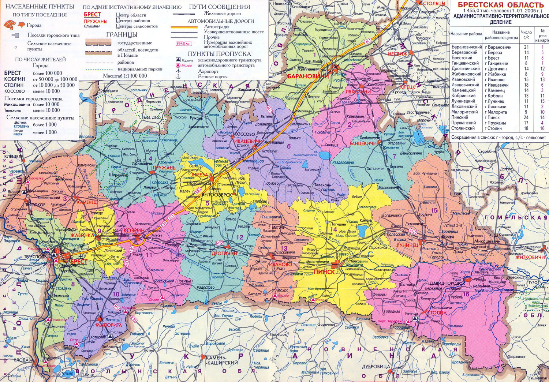 Карта Брестской области с достопримечательностями на русском языке ... 5135ef9b13a