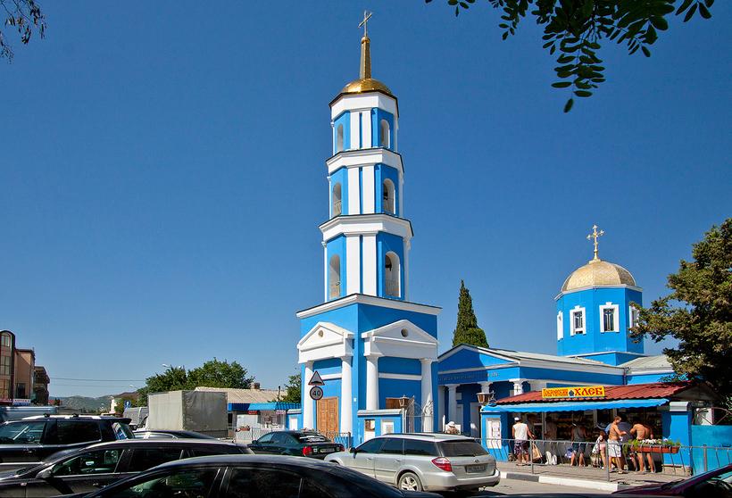 Пляжи Алушты  фото самых южных мест Крыма