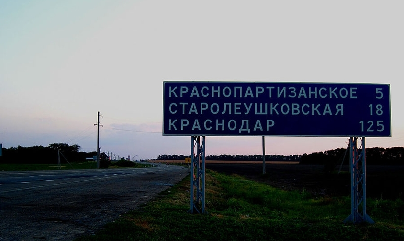 Погода на месяц в ульяновске от гидрометцентра на