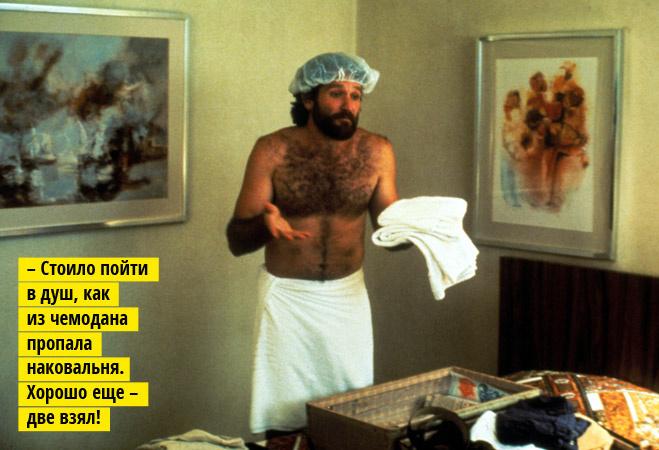 40 ужасных обманов, которые ждут тебя в отелях