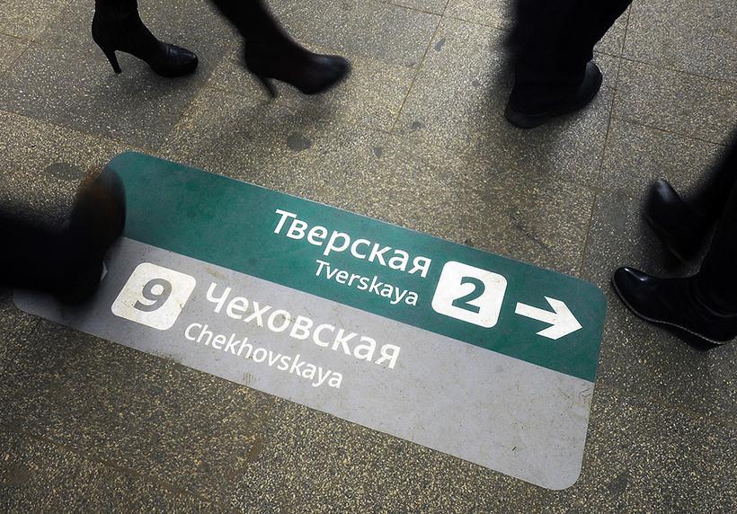 Наземный общественный транспорт схема фото 239