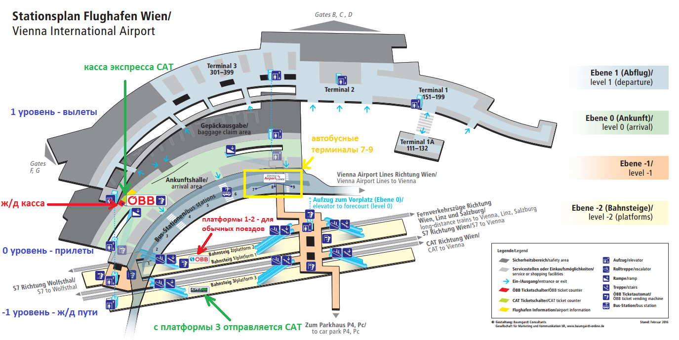 Аликанте аэропорт схема