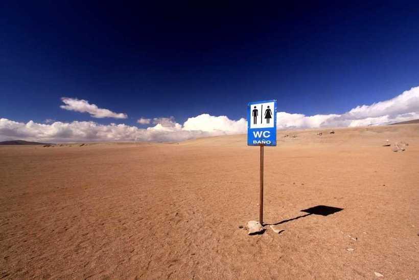 15 туалетов по всему миру, в которые обязательно нужно сходить хотя бы раз в жизни