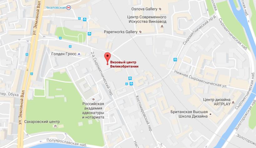 Visa Brichot nel sito ufficiale di Mosca