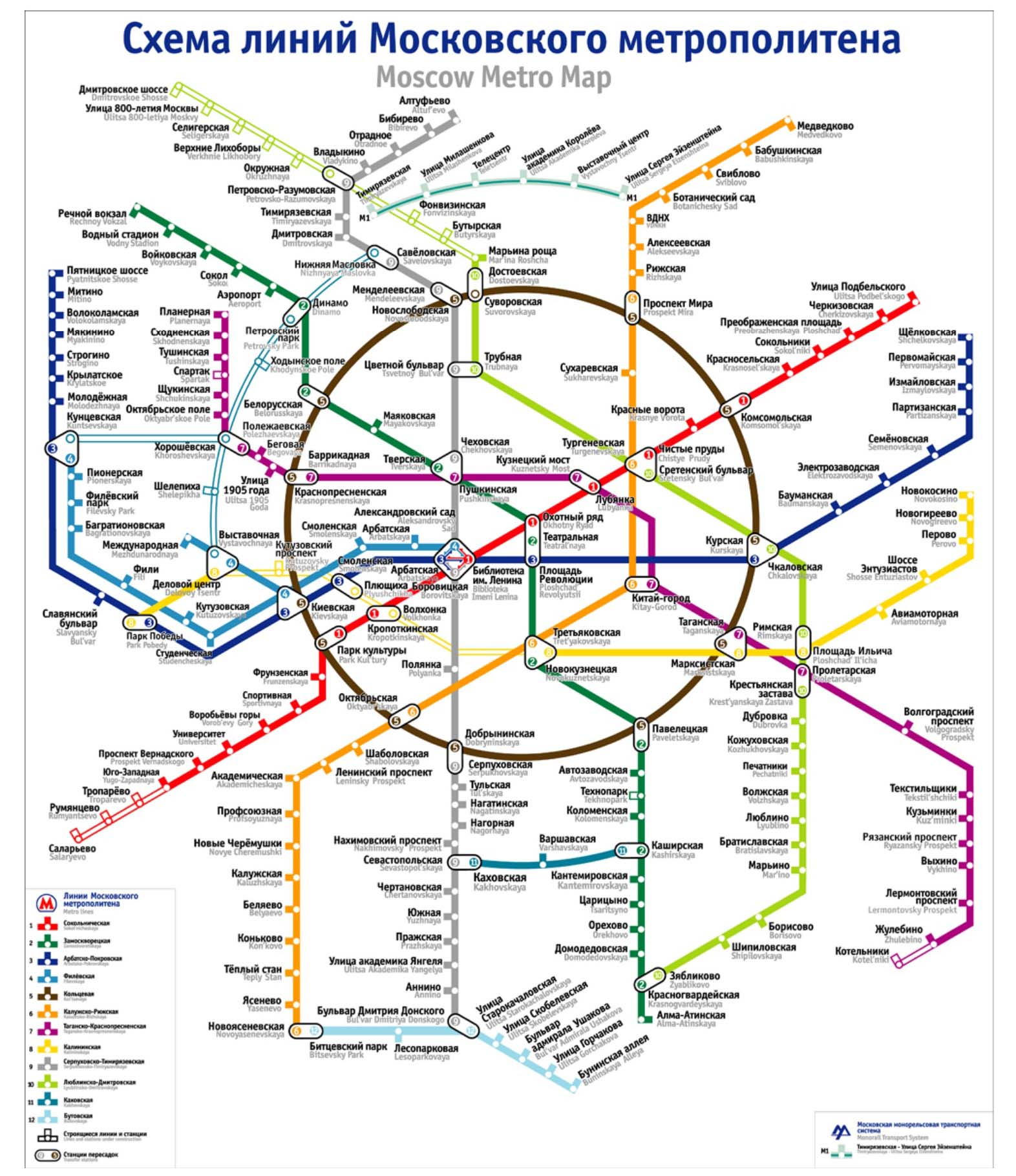 схема метрополитена москва с обозначениями вокзалов