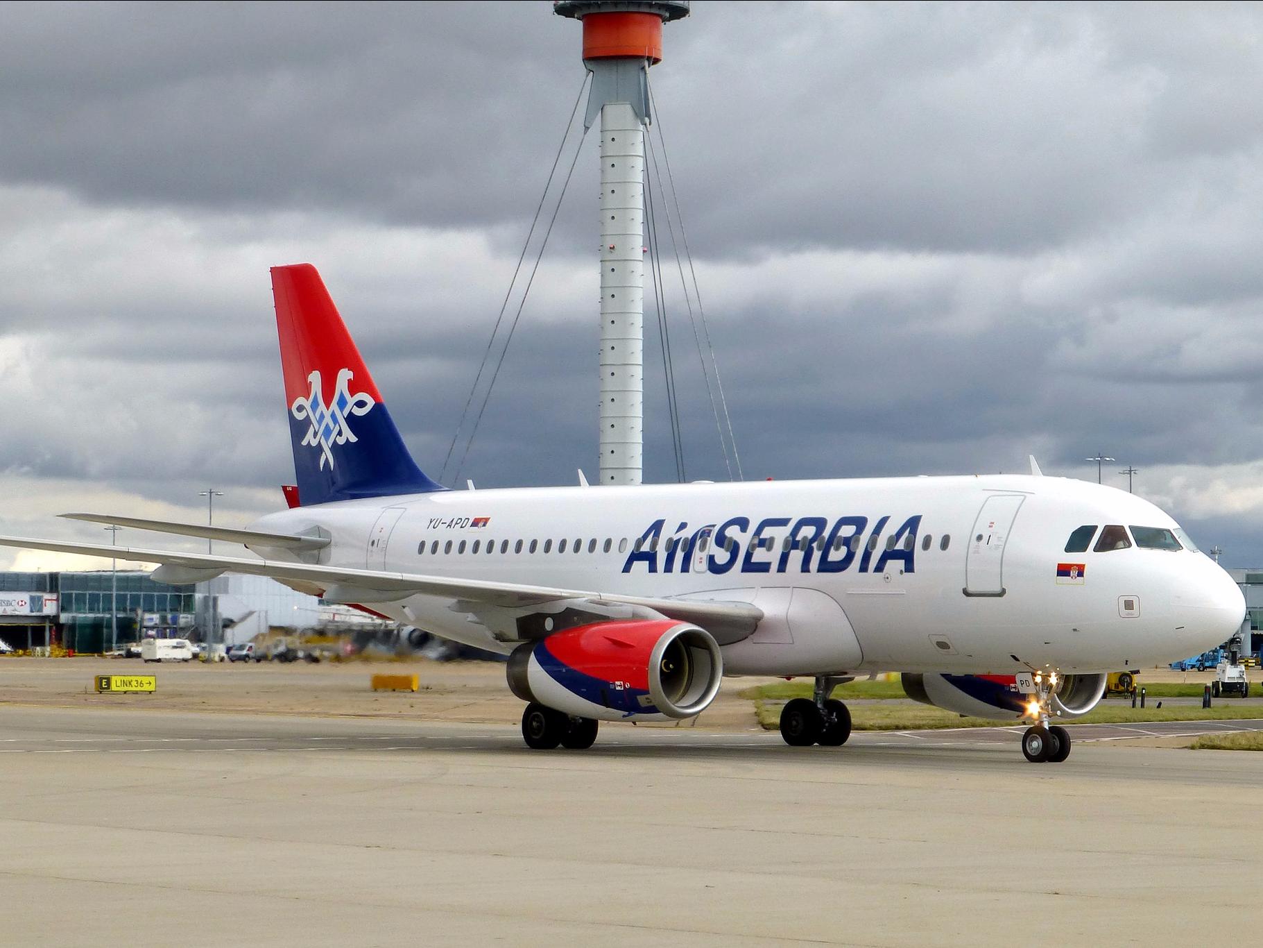 Аэрофлот Российские авиалинии специальные