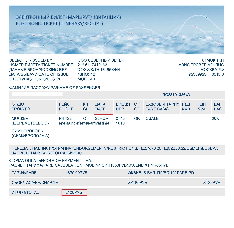 Удостоверения на заказ москва
