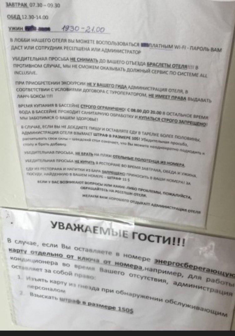 Отель в Турции пытался штрафовать отдыхающих за недоеденную пищу