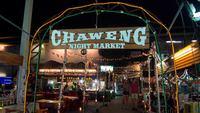 Ночной базар Чавенг