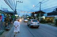 Улица острова