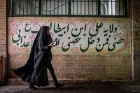 18 фотографий Ирана, на которых запечатлена реальная жизнь обычных людей