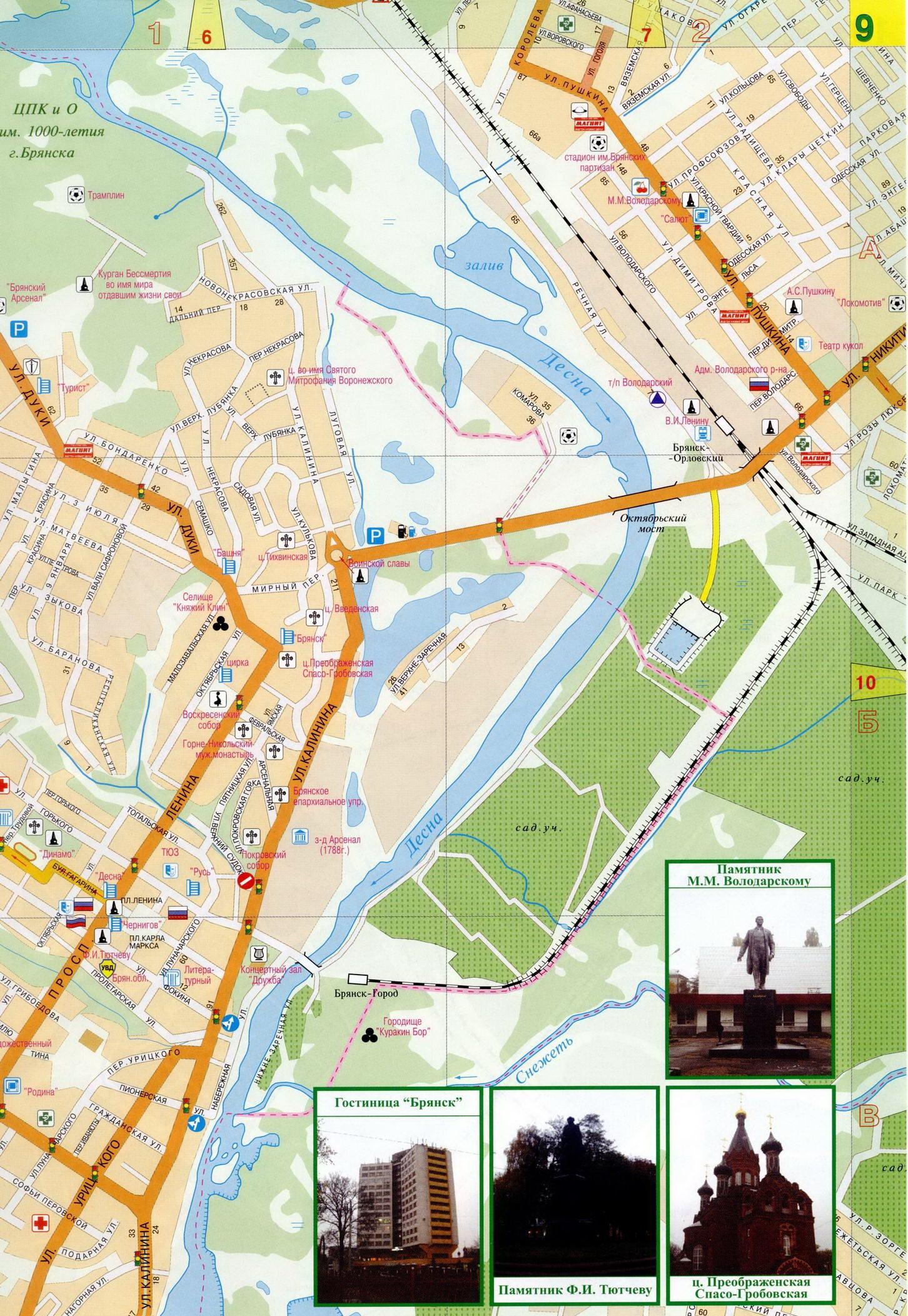 автовокзал брянск адрес советский район на карте