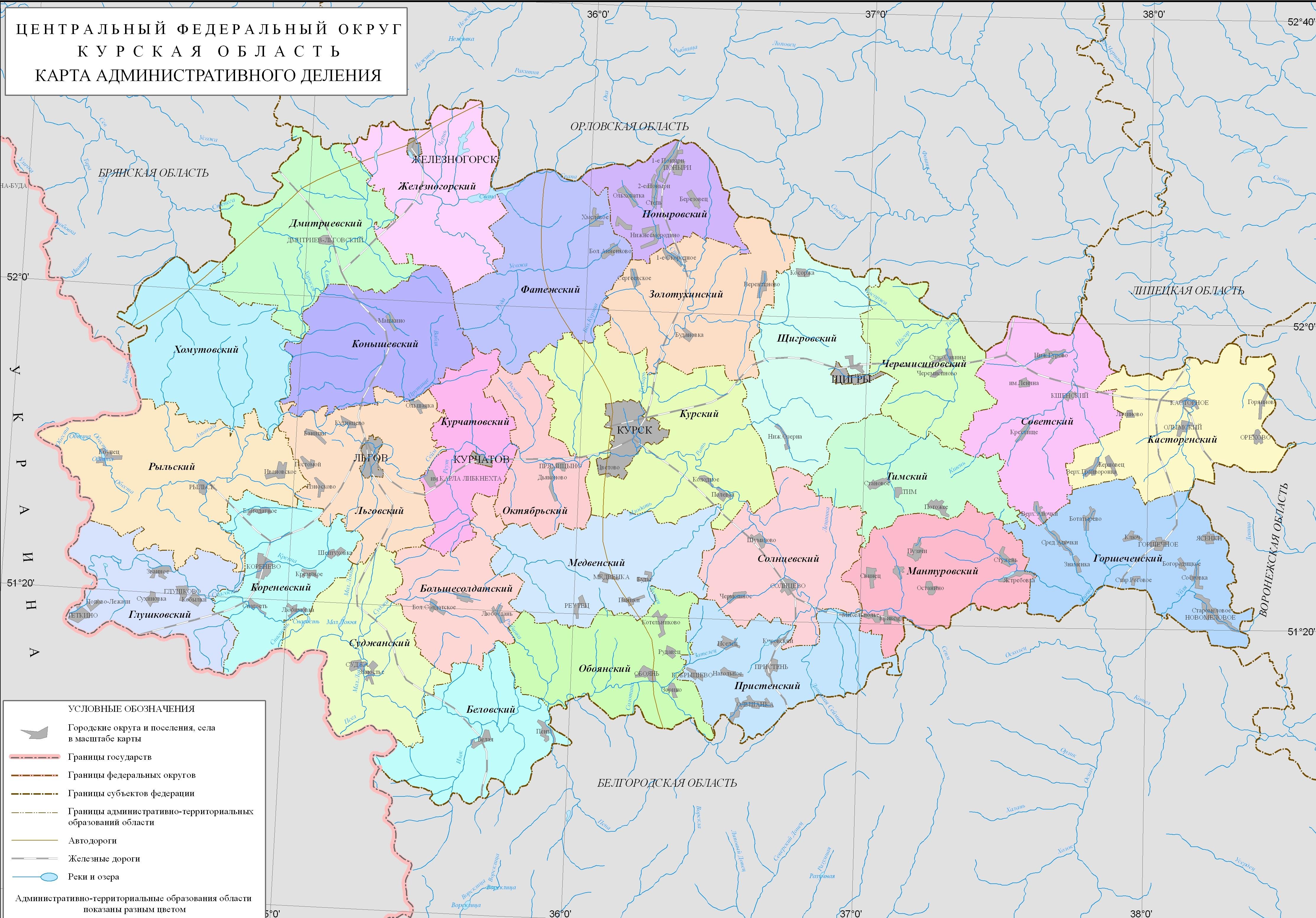 Карта курской области по районам подробная распечатать