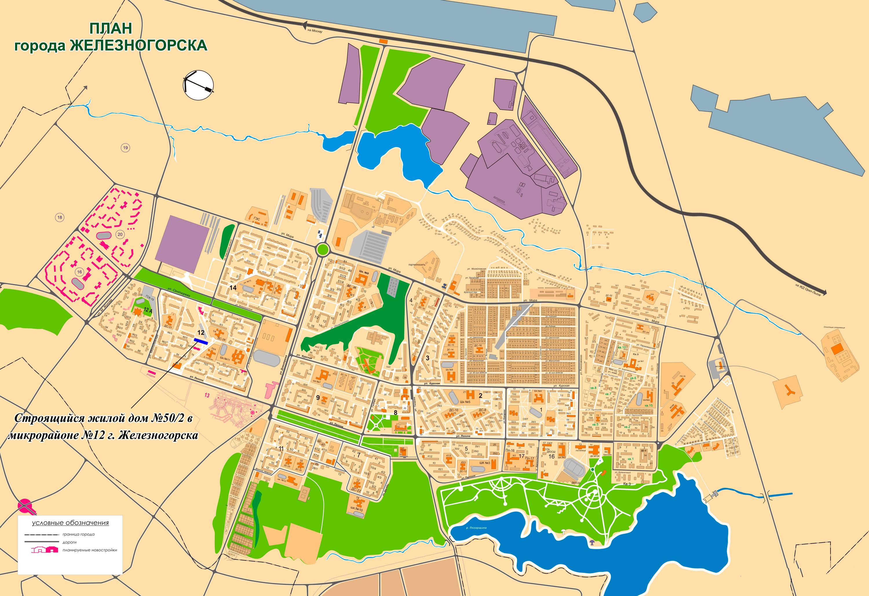 Карта города курска с улицами и номерами домов