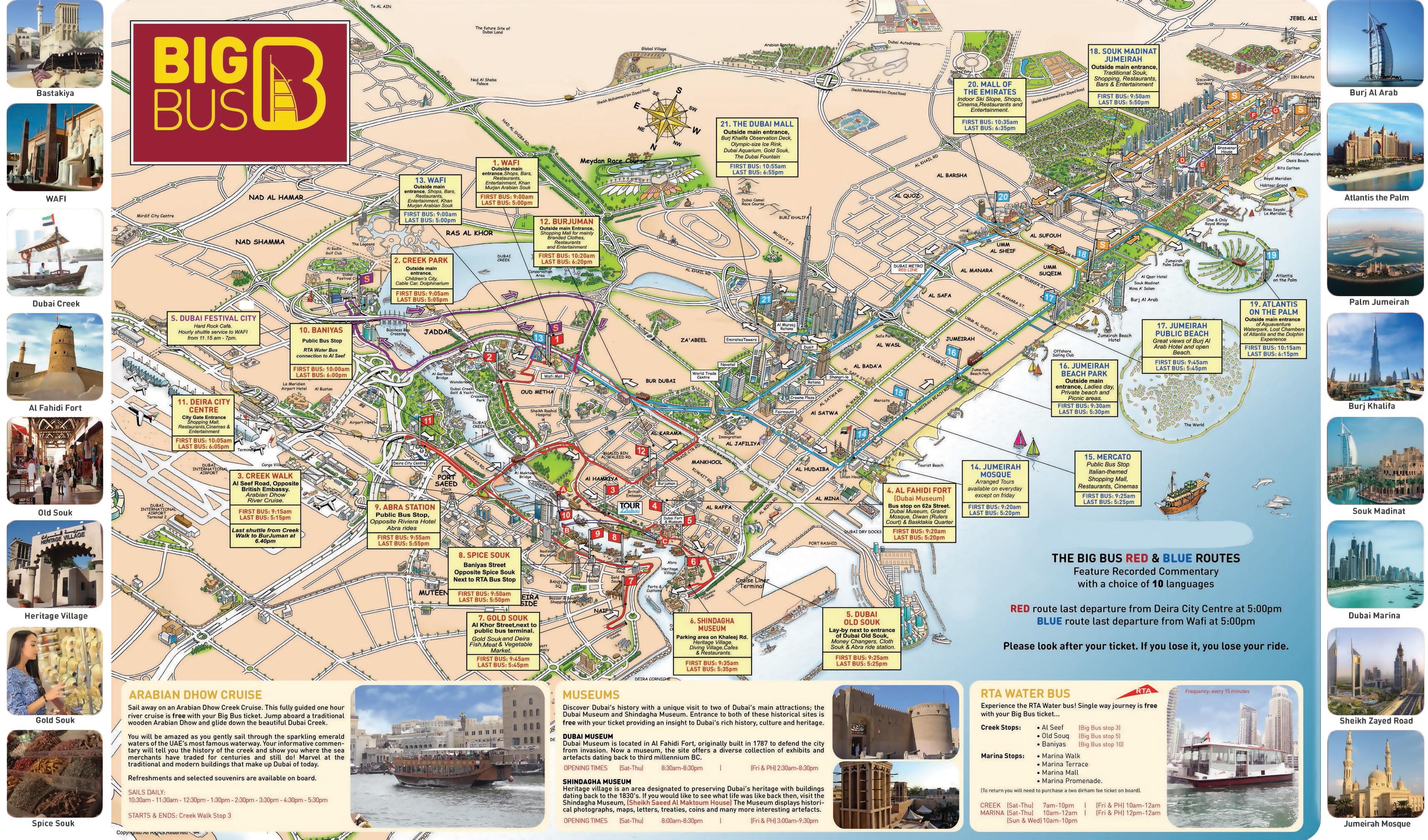 Дубай маршруты автобусов на карте дубай самый высокий дом