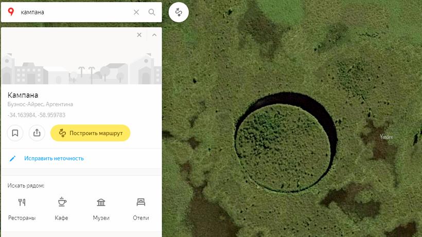 Потрясающее Око: в болотах Аргентины найдено круглое озеро с загадочным островом