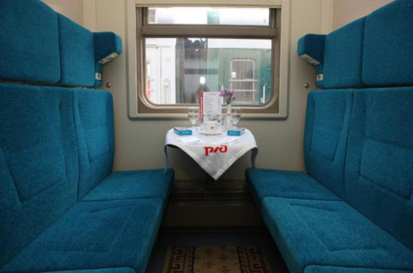 Фирменный поезд «Премиум»
